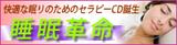 banner3_18994.jpg